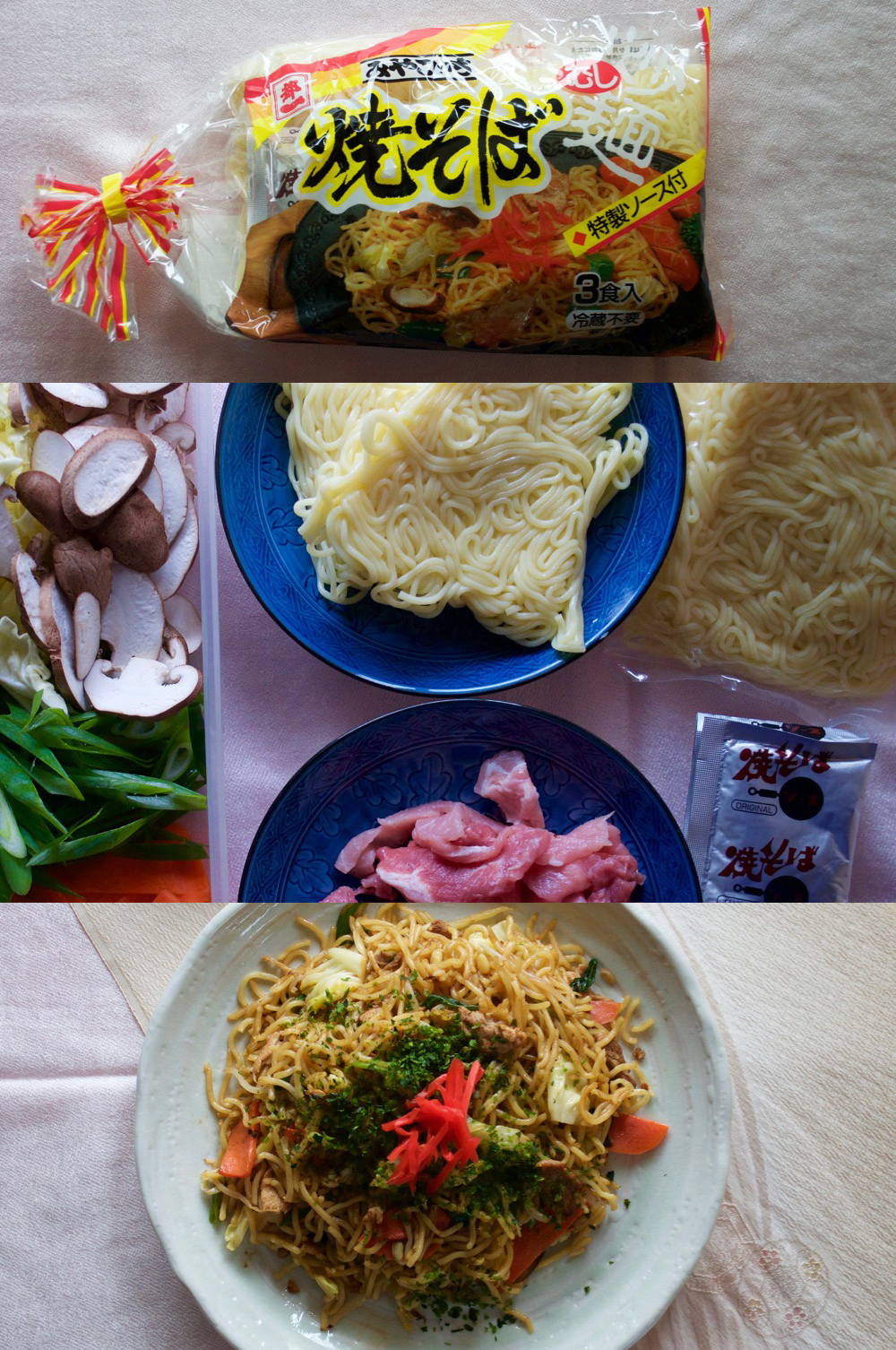 Yakisoba made from yakisoba packet