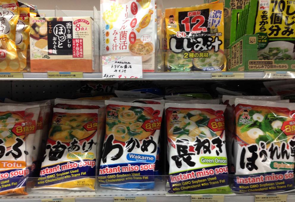 Varieties of Instant Miso Soup