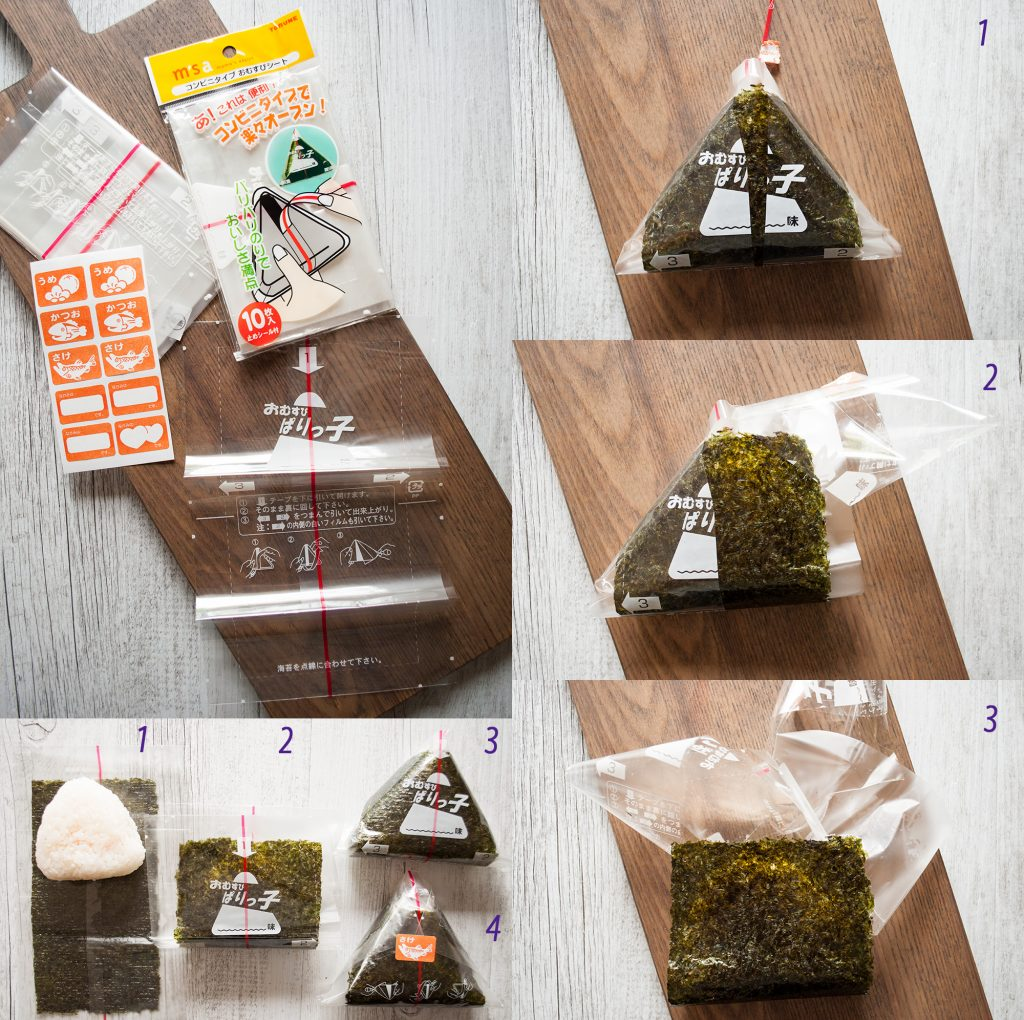how to make sticky rice for onigiri