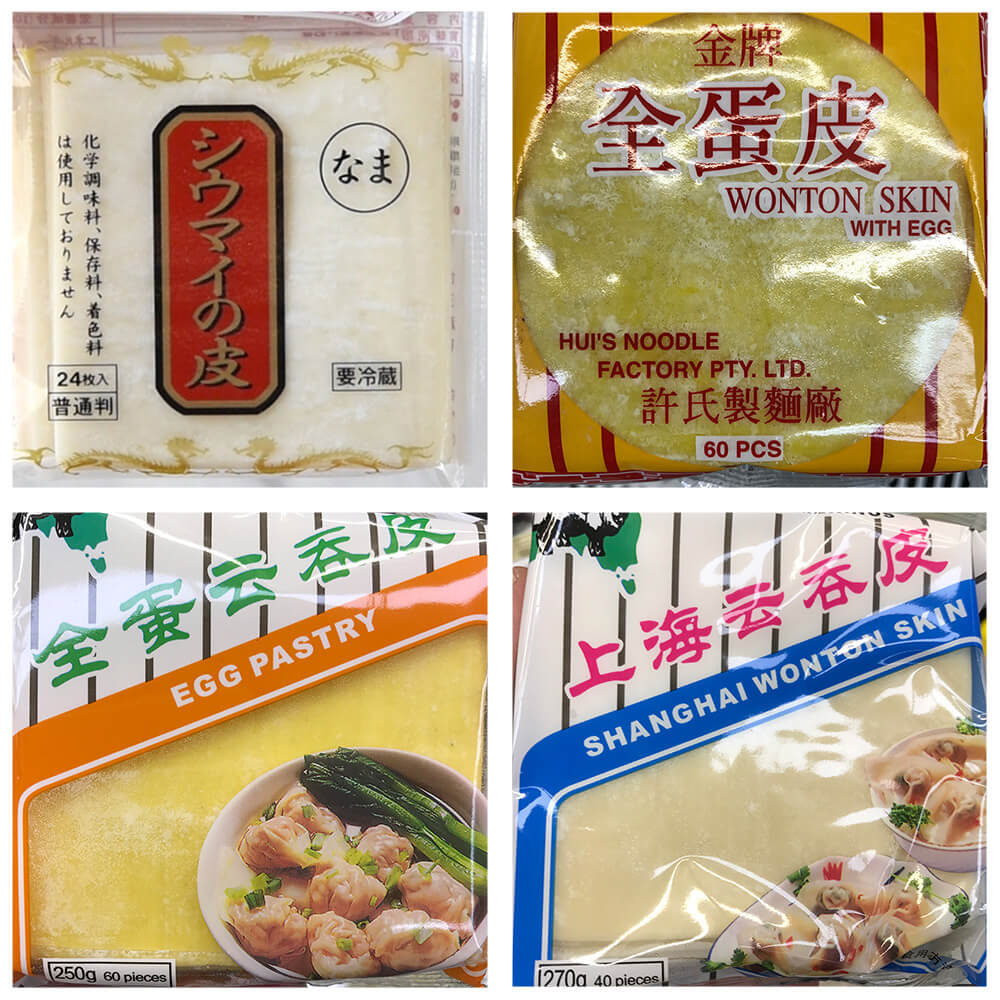 Varieties of shumai sheets.