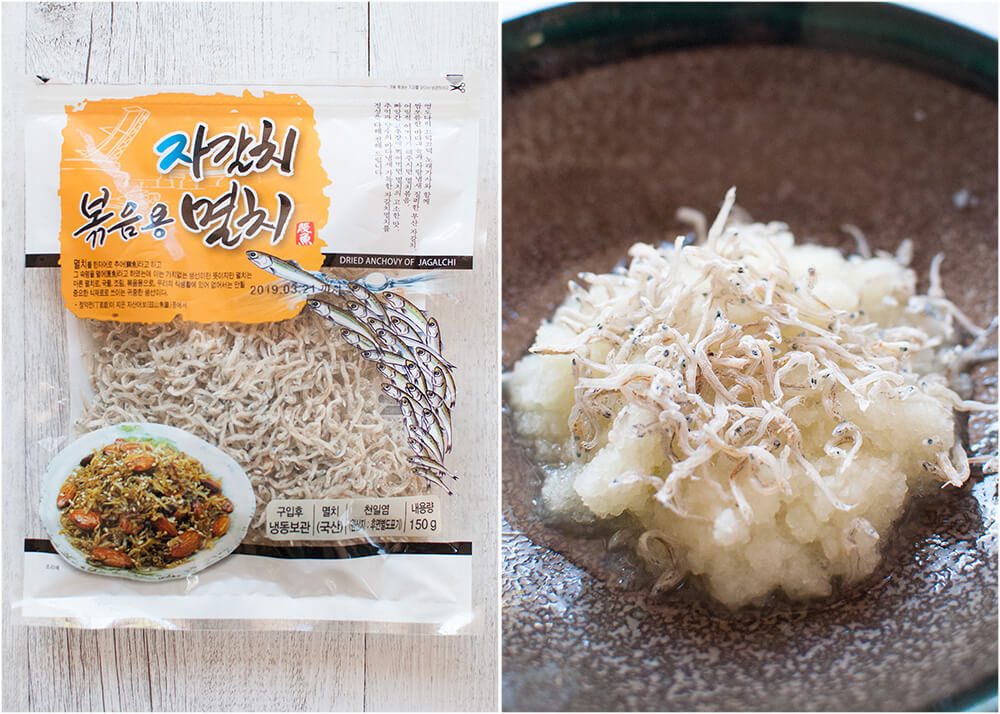 A bag of chirimen jako (dried baby sardines/anchovies) and daikon oroshi (grated white radish) with chairmen jako.
