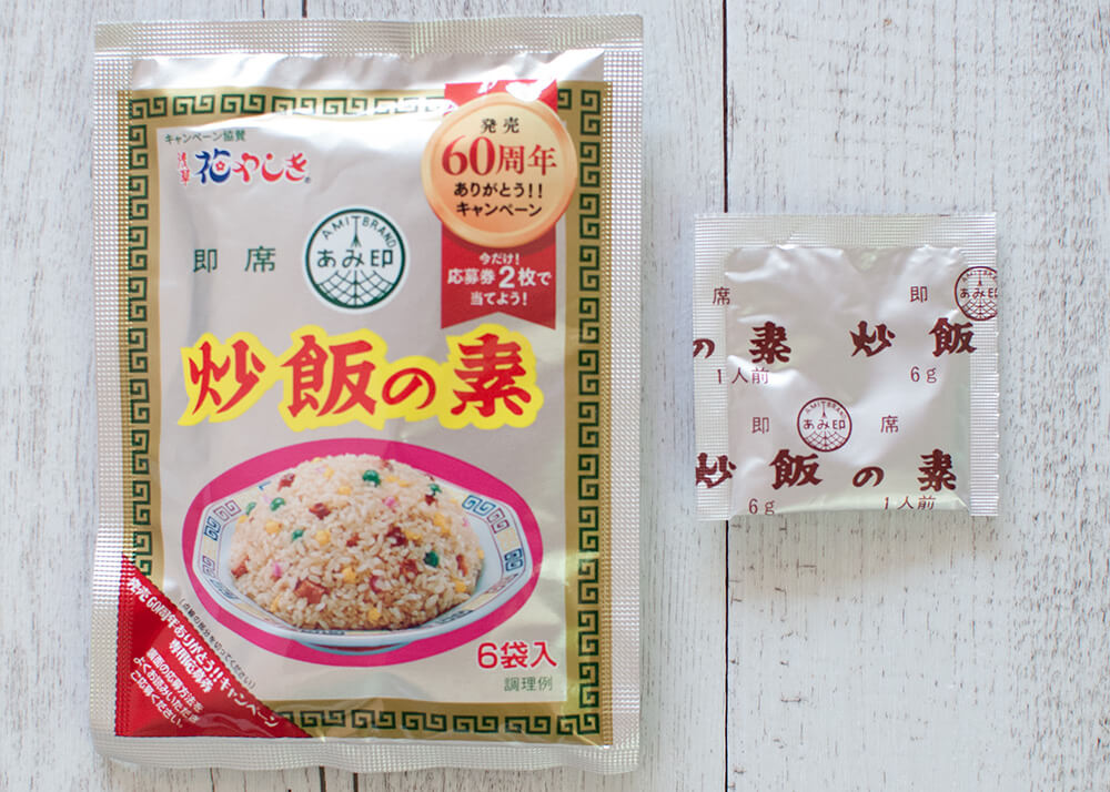 Amijirushi Chāhan no Moto - sold at Japanese grocery stores.