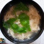 Top-down view of Japanese Style Egg Drop Soup.