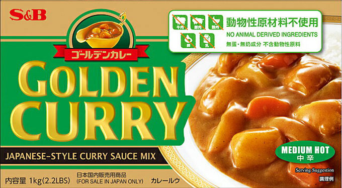 A pack of S&B brands Vegetarian Golden Curry Roux