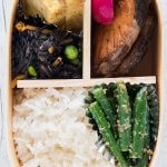 Top-down view to Teriyaki Salmon Bento.