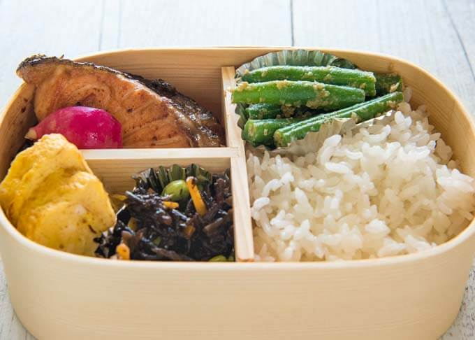 Teriyaki Salmon bento from the side.