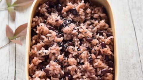 Rice with Azuki Beans (Osekihan)