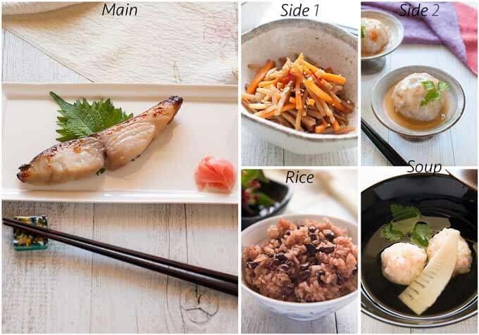 Menu idea with Azuki Bean Rice (Osekihan).