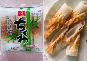 Chikuwa (grilled fish cakes) in a pack and sliced.