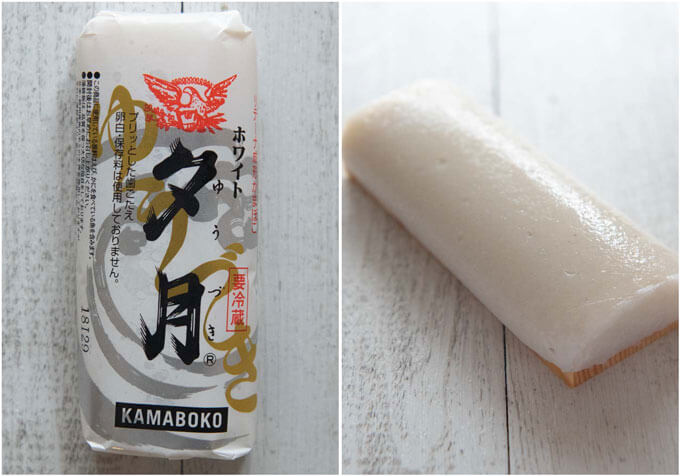 Kamaboko (steamed fish cake with and without wrapping.