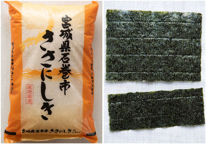 Sasanishiki rice and nori sheet cut to the required size.