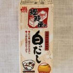 A 500ml carton of store-bought shiro dashi.
