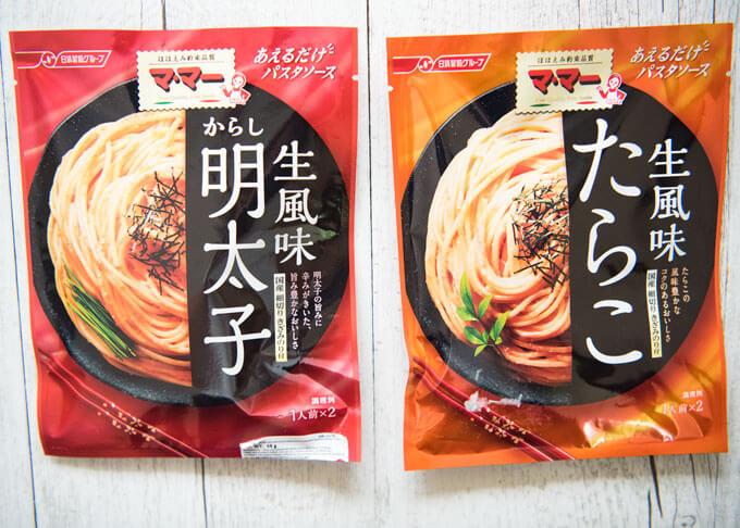 Store-bought mentaiko pasta sauce and tarako pasta sauce in pack.