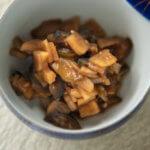 Fukujinzuke in a bowl.