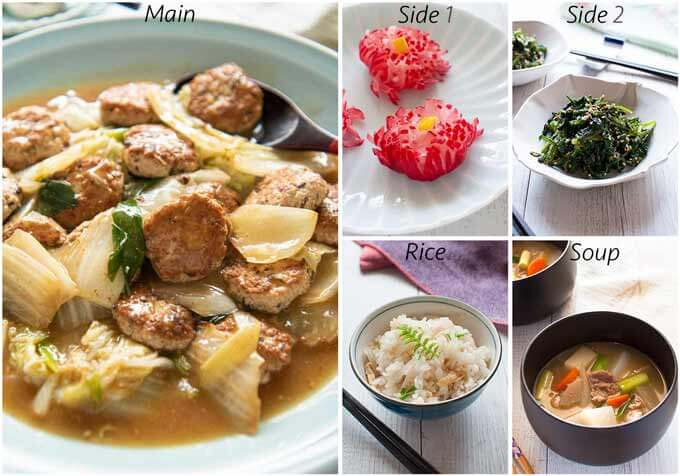 Menu idea with Simmered Pork Patties and Chinese Cabbage.